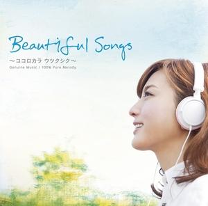 BeautifulSongs[1].JPG